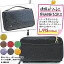 お財布とポシェットの一体型!ショルダーベルト付きです。長財布 S300...