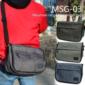 たくさんのポケットを備えたメッセンジャーバッグ MOUNTAIN RANGE ショルダーバック MSG-03 メンズ レディース オンオフ兼用 通学 おしゃれ 通販 プレゼント