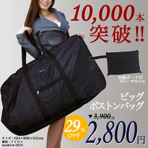 【即納商品】楽天ランキング入賞!この大きさのバッグがこの価格で♪お仕事で大荷物持ちの方へ...