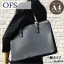 Ofs0455-1