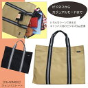 【即納】CHARMISS 12-6456 キャンパストートシャルミス トートバッグ トート バッグ 鞄 トートバック メンズ レディース あす楽 プレゼント