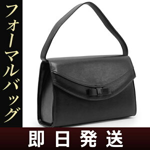 フォーマルバッグ デザイン 冠婚葬祭 レディース ブラック フォーマル ブラックフォーマルバッグ ハンドバッグ