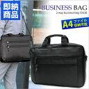 多機能ビジネスバッグ S.ACT. 55630 PC収納 ビ