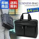 マチ幅広めの大型ビジネス。普段使いにも出張にも!55920 ビジネスバッグ S.ACT. ビジネスバック メンズ レディース ブリーフケース 鞄 ショルダー 軽量 通勤 ビジネス 2way A4 あす楽 即納 通販