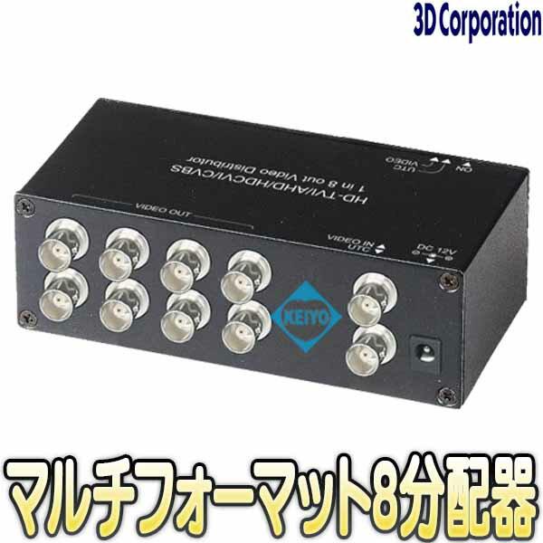 防犯カメラ, 防犯カメラ単体 TMD-18TVD-18(Rev.2)HDTVIAHDH DCVICVBS18 3D Corporation