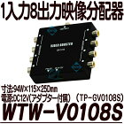 TP-GV0108S��WTW-V0108S�ˡ�1����8���ϱ���ʬ�۴��