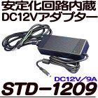 STD-1209