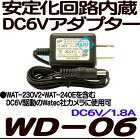 WD-06��WAT-230V2�б�DC6V���경�����ץ�����