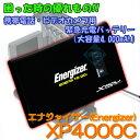 小型・軽量・使いやすいビデオカメラ充電対応4,000mAhリチウムポリマーバッテリー!!【当店全...