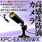 KPC-EX190SWX