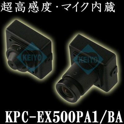 KPC-EX500