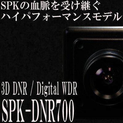 SPK-DNR700CH