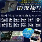 雨夜撮り(あまやどり)【屋外設置対応高感度CMOS搭載有線/Wi-Fi両用iネットワークカメラ】