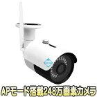 ASW-SD1080APB【MicroSD128GB対応APモード搭載248万画素SDカード録画カメラ】