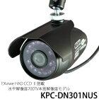KPC-DN301NUS