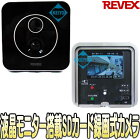SD3000LCD【単3×6本駆動赤外線LED搭載SDカード録画ビデオカメラ】