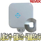 SD500【単1×3本駆動センサーライト機能付SDカード録画ビデオカメラ】