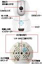 ASIP-1536PT【屋内設置用パンティルト対応Wi-Fi機能搭載300万画素ネットワークカメラ】 【防犯カメラ】【監視カメラ】【送料無料】 3