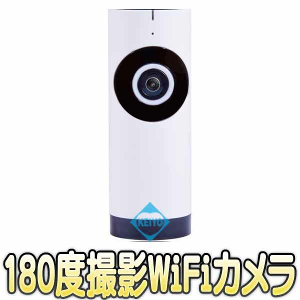 EC6【180度撮影対応Wi-Fiネットワークカメラ】【SDカード録画】【防犯カメラ】【監視カメラ】【リング】