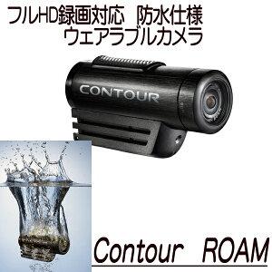 超高画質 フルハイビジョン(フルHD)録画可能!!防水性能&頑丈なアルミニウム製ボディ採用ウェ...