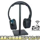 HP-200W【Wi-Fi機能搭載フルハイビジョン録画ビデオカメラ】