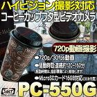 PC-550G(ポリスカム)【ハイビジョン録画ビデオカメラ】