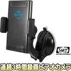SPX-300【赤外線LED搭載フルHD録画小型ビデオカメラ】