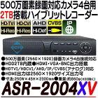 ASR-2004XV【AHD/HDCVI/HDTVI/IP/CVBS対応フルハイビジョン録画対応2TB搭載レコーダー】