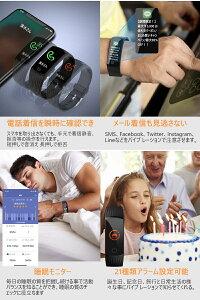 スマートウォッチ2019最新Semiro血圧計心拍計歩数計スマートブレスレットカラースクリーン活動量計防水電話着信LINEアプリ通知消費カロリー睡眠検測アラーム腕時計レディースメンズiphone/Android日本語対応父の日母の日プレゼント