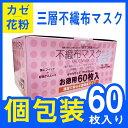 imgrc0082400493 - 【転売ヤー死亡】日本政府、来週にもマスクを転売した者に「5年以下の懲役、または、300万円以下の罰金」を科すことを検討