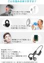 骨伝導イヤホン 骨伝導 ヘッドホン ワイヤレスイヤホン Bluetooth イヤホン ブルートゥースイヤホン CVC8.0ノイズキャンセリング AAC対応 高音質 無線 耳掛け式 超軽量 防水 防汗 マイク内蔵 iPhone/Android 3