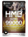 HMB サプリメント 高純度クレアチン 筋トレ ダイエット サプリ 99000mg 約30日分 HMBCa プロテイン 日本製 男女兼用 1袋330粒入り 送料無料