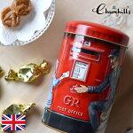 チャーチルボストボックス缶ティン缶入りクリームトフィキャラメル200gイギリスChurchill'sPostBoxお菓子焼菓子イギリス土産おもたせ手土産スイーツギフトプレゼント誕生日母の日FD172