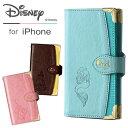 手帳型iPhoneケース ディズニー プリンセスシリーズ iPhoneSE(第2世代) iPhone11Pro iPhone11 ……