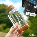 ウッド調 アクアボトル 500ml 目盛り付き 直飲み 水筒