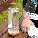 ウッド調 アクアボトル 700ml 目盛り付き 直飲み 水筒