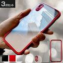 アルミバンパー背面ガラス iPhoneケース 3点セット マグネットケース 強化ガラス 保護フィルム……