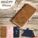 スヌーピー 手帳型スマホケース iPhone11ProMax