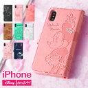 iPhoneXs/X iPhone8 iPhoneX iPh