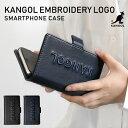 \期間限定SALE/ KANGOL 手帳型iPhoneケース 刺繍ロゴ入 iPhoneSE(第2世代) iPhone11Pro iPho……