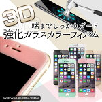 �ڥ᡼��������̵����3D�������饹���顼�ե����iPhone���ä���ե졼��iPhone6sPlus/6s/6Plus/6�б����饹�ե��������˶���������9H�����ݸ�վ��ݸ�����饹�ե����CLFL19