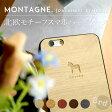 iPhoneケース【メール便送料無料】MONTAGNE. 北欧モチーフiPhoneケース 3rd ダーラナホースデザイン ハードケース iPhone6sPlus/6s/6Plus/6/5s/5/SE対応馬 ウッド調 木目調 アイフォン iPhoneSE/iPhone6Splus/iPhone6+/iPhone5s FDA