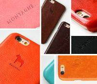 iPhoneケース【名入れ対応】【メール便送料無料】MONTAGNE.オリジナル北欧モチーフダーラナホースPUレザーiPhone7ケース本革調ICカード収納おしゃれiPhone7PlusiPhoneSEiPhone6sPlusiPhone6+iPhone6siPhone5sMON-PUL