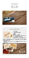 XperiaGalaxyHuaweiZenfoneスヌーピー手帳型スマホケース【メール便送料無料】SIMフリーXZsSO-03JSOV35XZSO-01JSOV34S8SC-02JSCV36NovaLiteP9lite手帳型ケースデニムスヌーピーウッドストックギフトプレゼントTE105