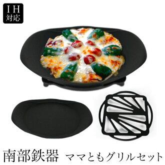 立即交付可用南武鐵器媽媽和也燒烤設置 IH、 燃氣灶/魚烤烤盤 + 平臺設置鐵平底鍋煎炸牛排菜比薩烤的盤烤箱 IH