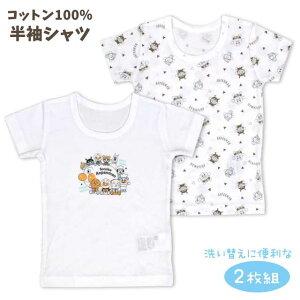 ベビー 肌着 男の子 女の子 半袖 Tシャツ 2枚組 アンパンマン 綿100% ☆全2色【あす楽対応_北海道】