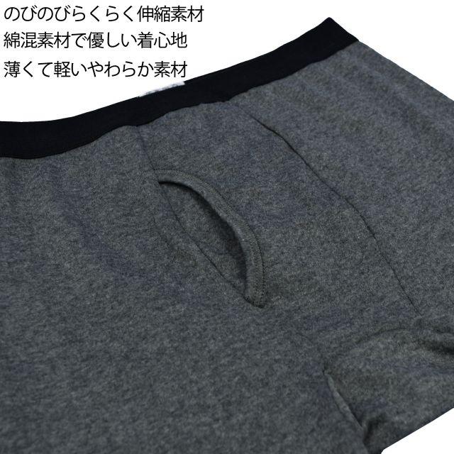 タイツ 5分丈 メンズ インナー スパッツ 前開き  伸縮 綿混 あったか フィット レギンス ももひき☆全2色【あす楽対応_北海道】