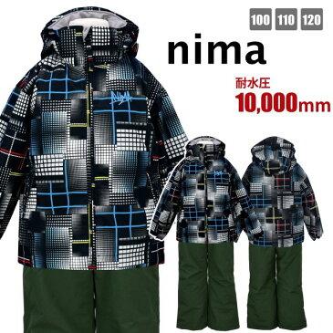 スキーウェア キッズ 子供 nima ニーマ 耐水圧10000mm サイズ調節可能 スキーウエア☆全5色【あす楽対応_北海道】