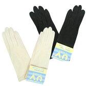 UV手袋 レディース タッチパネル対応 ショート丈 5指 グローブ☆全2色【あす楽対応_北海道】