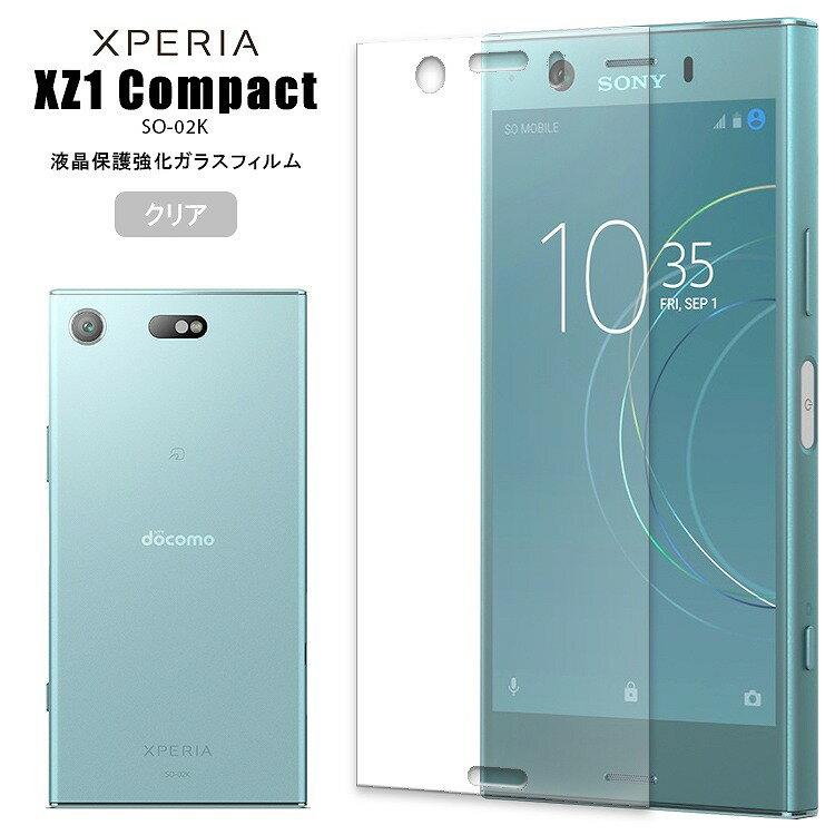 スマートフォン・携帯電話アクセサリー, 液晶保護フィルム Xperia XZ1 Compact XZ1 SO-02K Xperia XZ1 Compact XperiaXZ1 Compact XZ1 XZ1 SO-02K XperiaXZ1Compact docomo Android SON
